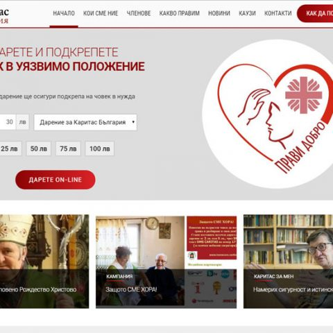 Caritas Bulgaria 2017