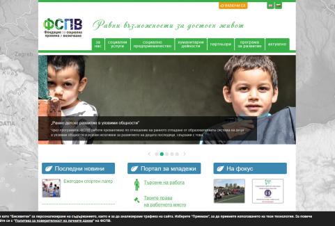 FSCI Bulgaria